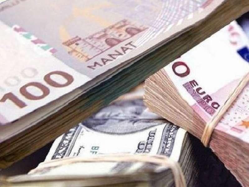 Курс азербайджанского маната к евро советник форекс для носной торговли