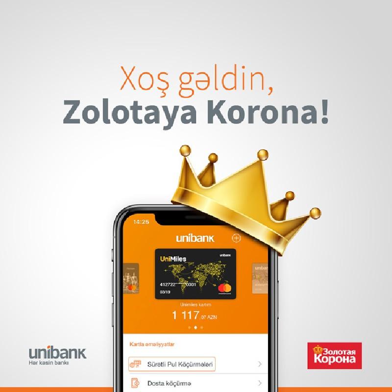 Zolotaya Korona Prestizhnaya Sistema Denezhnyh Perevodov V Mire Uzhe Teper Na Unibankmobile