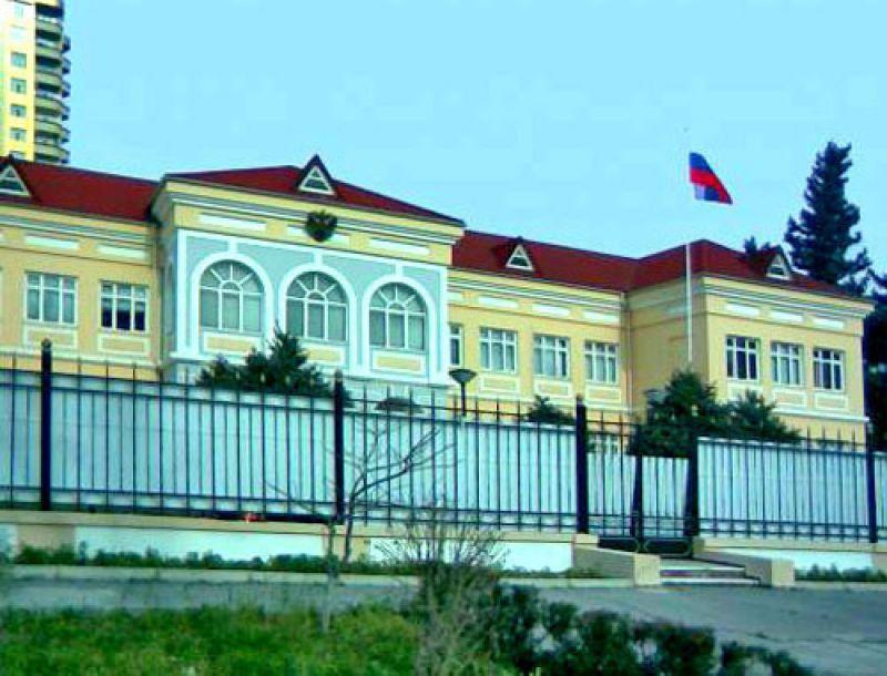 Posolstvo Rf V Azerbajdzhane Vremenno Priostanovilo Rabotu